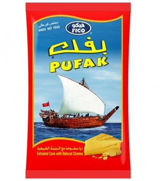 PUFAK DHOW -(CHEESE)