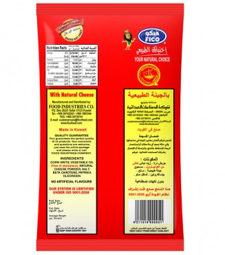 PUFAK DHOW RED -(CHEESE)